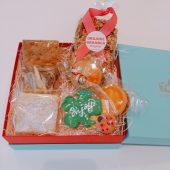 MyFavoriteBox(Gift)